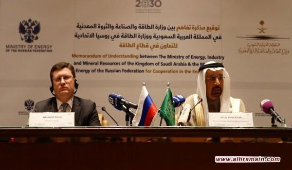 وفد روسي اقتصادي يزور السعودية.. وبناء مفاعلات نووية في انتظار المناقصات