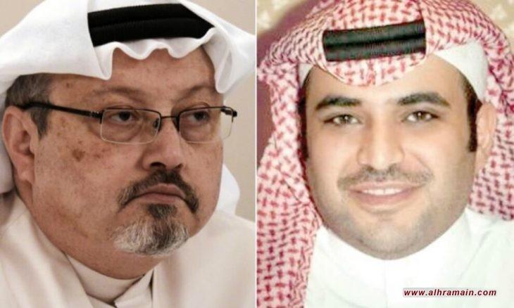 """خاشقجي.. التقرير الأممي يوثّق عدم محاكمة السعودية لـ""""القحطاني"""""""