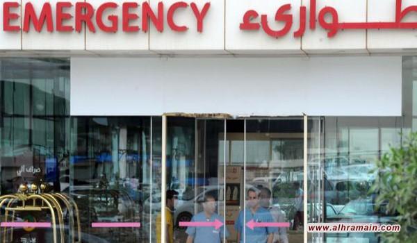 %70 من أطباء الطوارئ في المستشفيات السعودية غير متخصصين