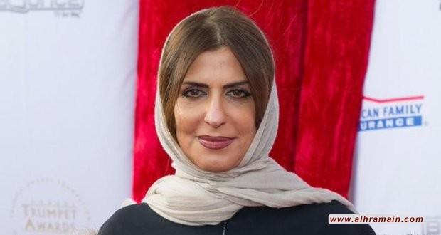 الأوروبية السعودية: قضية الأميرة بسمة تكشف الطبيعة الأحادية للحكم وانعدام أفق العدالة