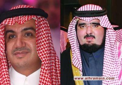 بعد تهديد الامير عبد العزيز بن فهد لها بالتدمير وحالة الغضب التي عمت السعودية..