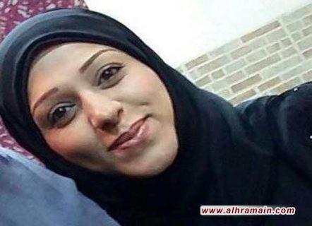 لاجئة سعودية في اليونان: سفارة الرياض تلاحقني وتحاول خطفي