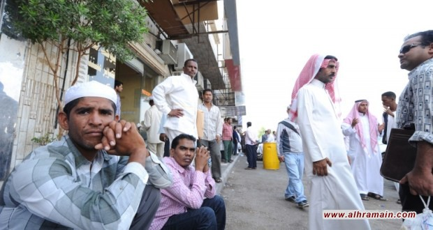 السعودية توقف آلاف الوافدين عن العمل