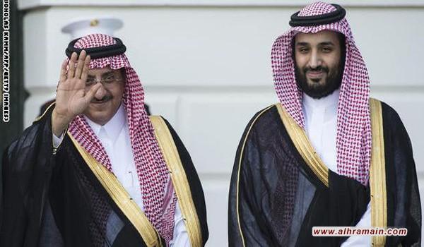بروفيسور أردني: بن نايف سيعزل بن سلمان كما فعل والده مع مقرن والسعودية على مفترق طرق
