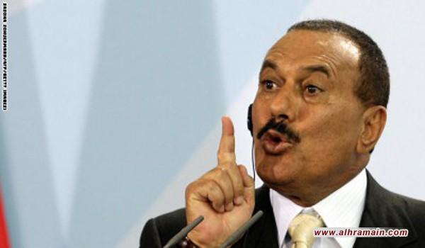 علي عبدالله صالح: السعودية عدو للشعب اليمني وعلينا جمع الوثائق لمحاكمتها على حرب الإبادة دوليا