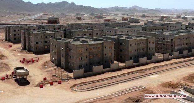 خسائر فادحة لسوقِ العقارات السعودية في أغسطس 2018