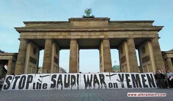 """جاليات عربية وأوروبيون يشاركون في """"مسيرة الحرية"""" في برلين تنديدا باستمرار العدوان السعودي على اليمن"""