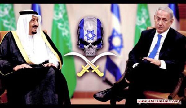 تل أبيب: منذ مطلع العام 2000 تزداد المصالح المشتركة للسعوديّة مع إسرائيل