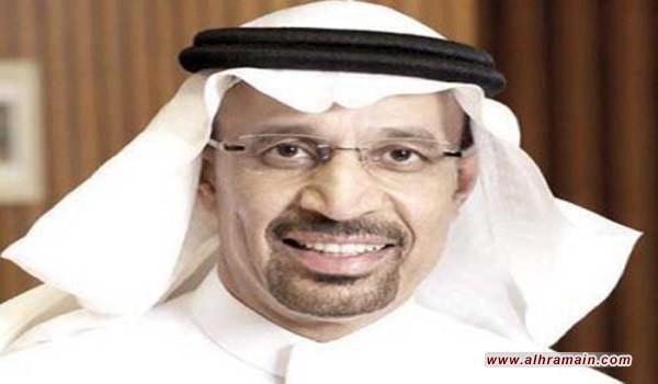 الصنداي تلغراف: استراتيجية السعودية لأسعار النفط المنخفضة فشلت