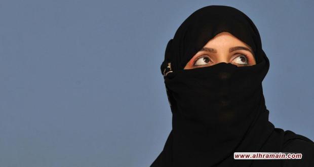 حقوق المرأة السعودية تحت أضواء الصحافة
