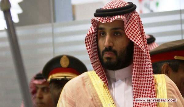 عدم الاستقرار والفوضى الجيوسياسية.. عوامل ظهرت لتستوطن في الخليج العربي