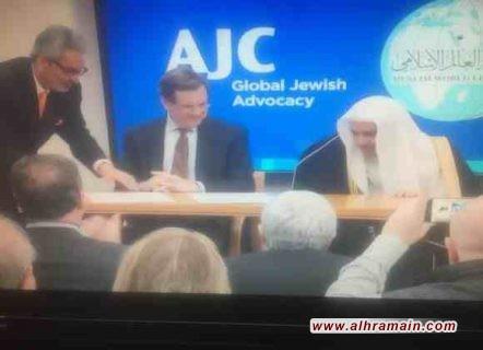 """تحت غطاء """"التفاهم بين الأديان"""": الرياض تُعلِن أنّ وفدًا يهوديًا صهيونيًا سيزور السعوديّة رسميًا وعلنيًا قريبًا والأمين العّام لرابطة العالم الإسلاميّ: لا يُمكِن إنكار المحرقة (فيديو)"""