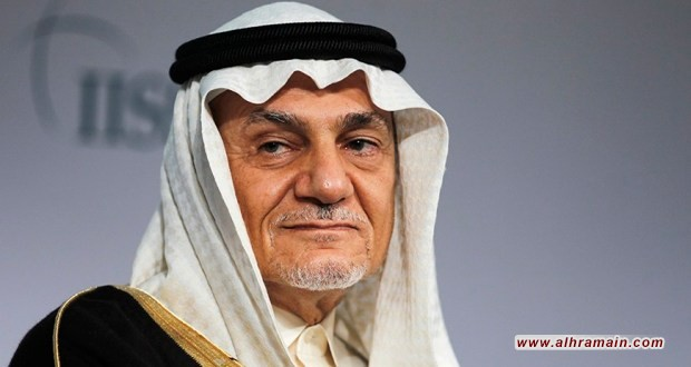 تركي الفيصل يعترف: قتل خاشقجي وصمة عار للسعودية