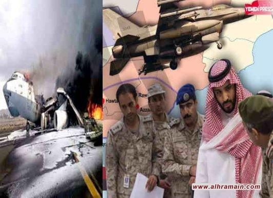 تل أبيب: سيطرة السعوديّة بالخليج اهتزّت كثيرًا وهي تسعى يائسةً لإنجازاتٍ سياسيّةٍ والمحادثات مع الحوثيين اعتراف منها بمحدوديّة قوّتها وبن سلمان يأمل بالعودة لواشنطن عن طريق اليمن