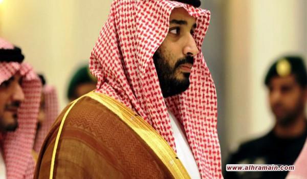 """""""لوموند"""": عصا الاستبداد في يد محمد بن سلمان يريد الطاعة المطلقة"""