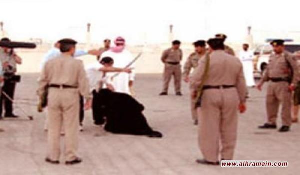 السعودية اعدمت 153 شخصا عام 2016