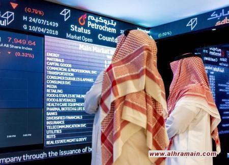 نتائج مخيبة للآمال تهبط بالبورصة السعودية