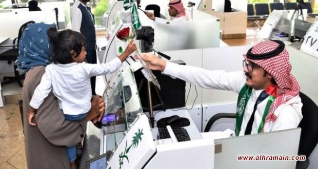 فرض رسوم جديدة على المسافرين داخل السعودية