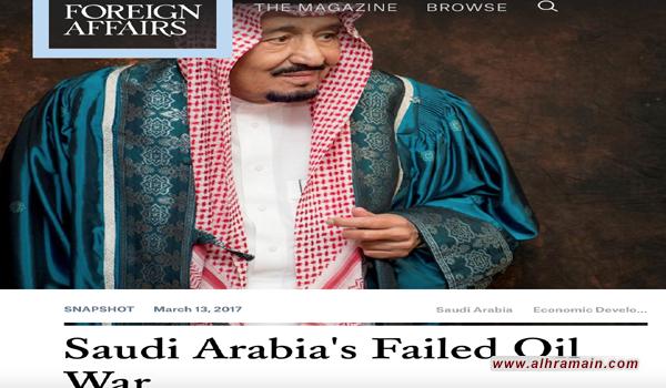 """مجلة """"فورن أفيرز"""": أيّام تحكّم السعودية بسوق النفط """"ولّت"""" الى غير رجعه"""