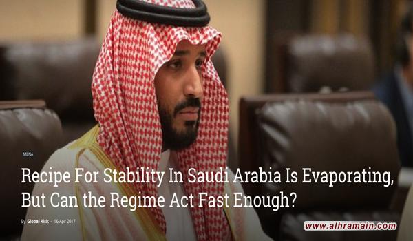 """في """"غلوبال ريسك"""": رؤية محمد بن سلمان ستدمّر العلاقة بين عائلة آل سعود والمؤسسة الدينية"""