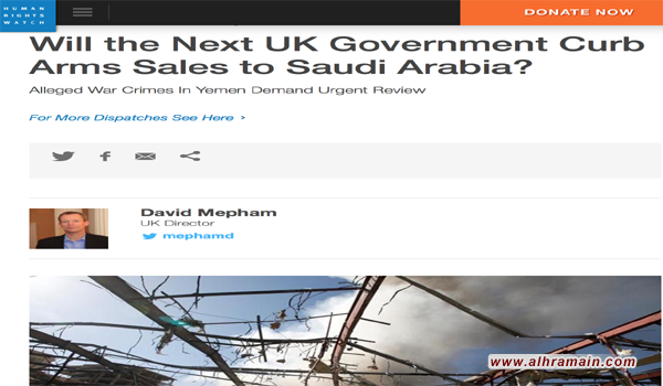 """مدير """"هيومن رايتس ووتش"""" في بريطانيا يدعو الحكومة المقبلة إلى وقف مبيعات الأسلحة للسعودية"""