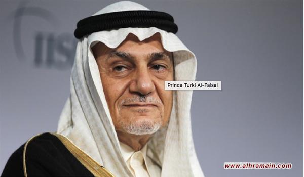تركي الفيصل, عرّاب العلاقات السعودية الإسرائيلية, يدعو ترامب الى التصدّي لإيران