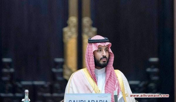 """""""الإيكونوميست"""": السعوديون غاضبون من ابن سلمان"""
