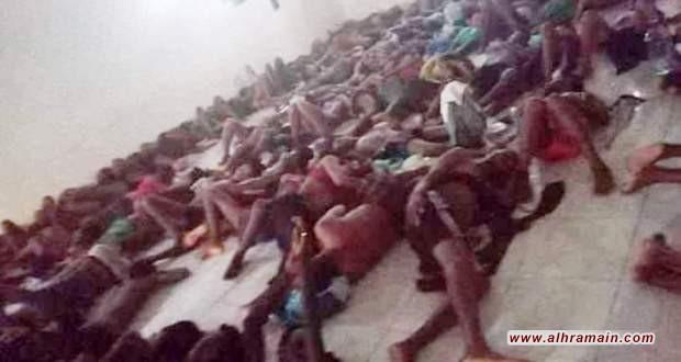 """""""الدولية للهجرة"""" و""""هيومن رايتس"""": ظروف قاسية واحتجاز تعسفي ومسيء لإثيوبيين في السعودية"""