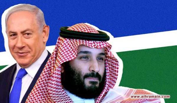 «هآرتس»: السعودية هي دولة الأحلام لـ(إسرائيل)
