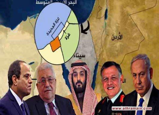 """سفير تل أبيب الأسبق بالقاهرة: """"صفقة القرن"""" قسّمت الوطن العربيّ بصورةٍ لم يشهدها منذ تأسيس الجامعة العربيّة والرفض الفلسطينيّ هو قرارٌ استراتيجيٌّ"""