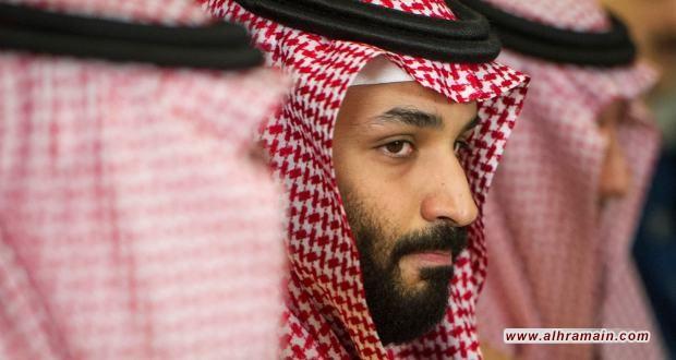 عقوبات أميركية على ولي العهد السعودي و17 سعودياً على خلفية قضية خاشقجي