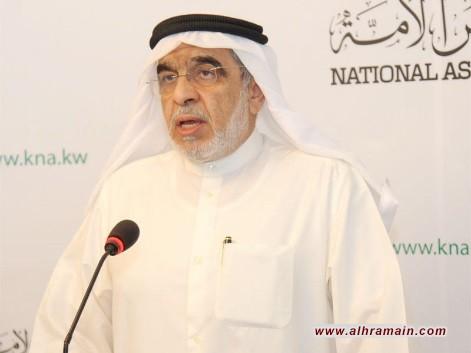 """برلماني كويتي : 12 مليار و500 مليون دولار خسائر """"المنطقة المقسومة"""" مع السعودية"""