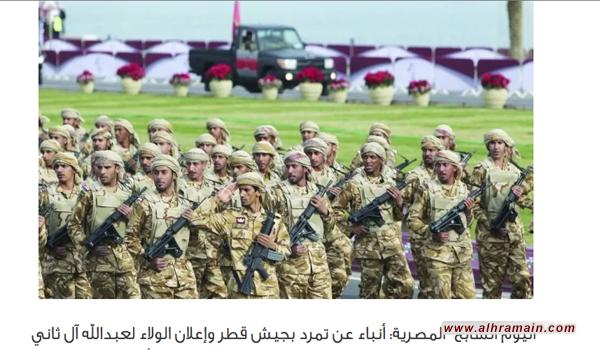"""الباحث حمزة الحسن ساخرا من دعاية """"الانشقاق في الجيش القطري"""": الثلاثي المرح أيقن الهزيمة"""