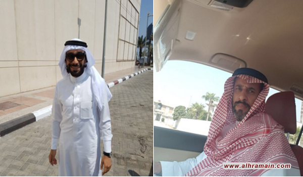 الناشطان آل زايد وآل جمال يسلمان نفسهما للسلطات السعودية في محاولة لسد إحدى ذرائع الهجوم على العوامية