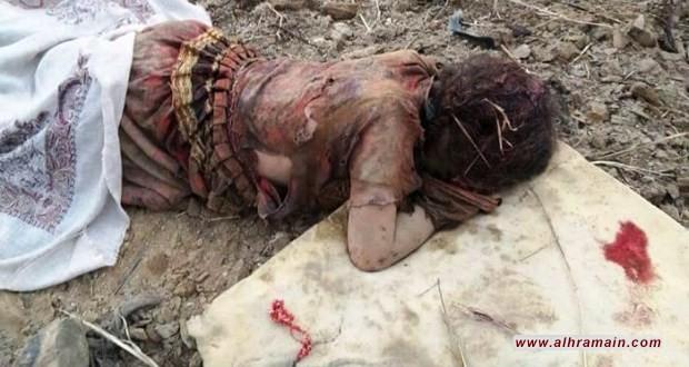 """""""العفو الدولية"""": جرائم السعودية بحق اليمنيين تكفي لتردع الدول عن بيعها السلاح"""