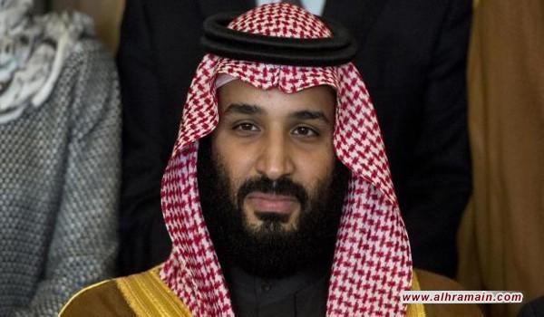 حذاري آل سعود