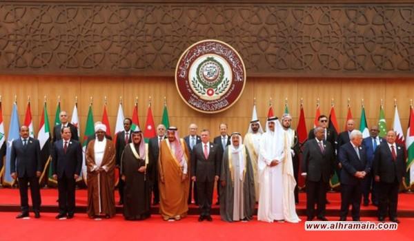 """""""جملكيات"""" العالم العربي ورحلة البحث عن الذات"""