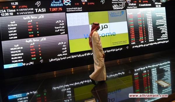"""انكماش اقتصاد السعودية في ظل """"رؤية 2030"""""""