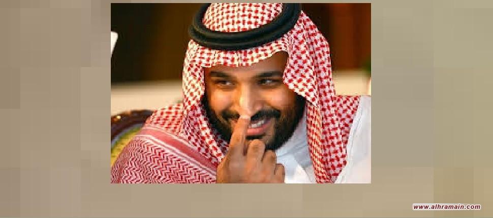 """""""الأمير المقامر"""".. معدوم الخبرة يقود بلاده للاضطراب!"""