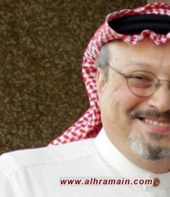 يتوجب على «بن سلمان» إعادة كرامة البلاد بإنهاء الحرب الوحشية في اليمن