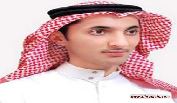 السعودية.. فتاوى برعاية الدولة