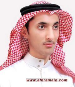 دور محور الاستبداد العربي في الإرهاب الأبيض