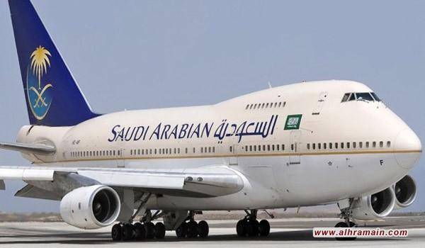 """""""الخطوط الجوية السعودية"""": لا حاجة لتدريب النساء!"""