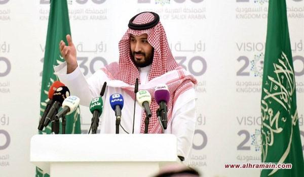 قطاع العقارات السعودي يتراجع برغم خطط ابن سلمان