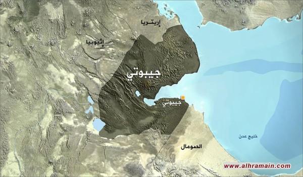 السعودية ودول كبرى تبحث عن موطئ قدم في جيبوتي للسيطرة على «باب المندب»