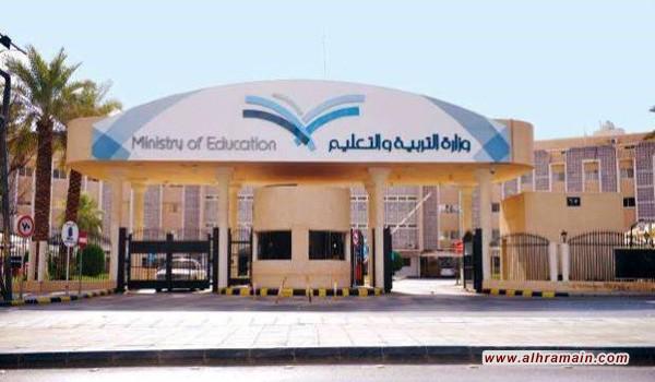 """""""التعليم"""": لا مكافآت لطلاب الجامعات"""