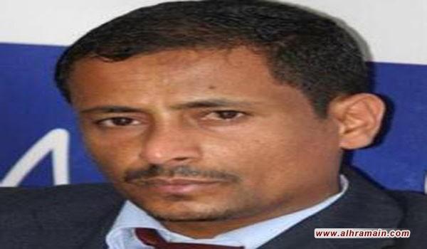 التحالف السعودي الإماراتي وتقويض الشرعية في اليمن