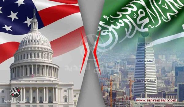 «معهد الشرق الأوسط»: «جاستا» يضيف مزيدا من الضغوط على العلاقات الأمريكية السعودية