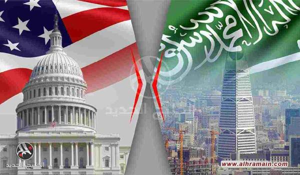 لماذا اختفت مخاوف السعودية حول أصولها في الولايات المتحدة؟
