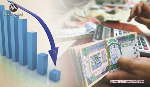 «جيوبوليتيكال فيوتشرز»: التداعيات السياسية لتراجع الاقتصاد السعودي